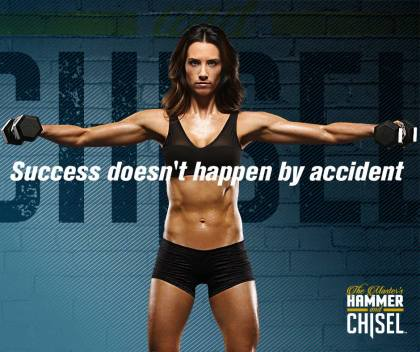success doesn't have by accident